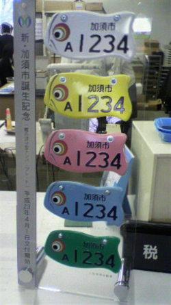 2011032211360000