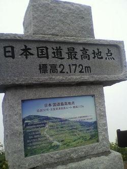 2011081316290000