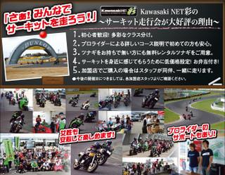 09_circuit