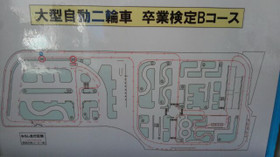 Kyousyuu