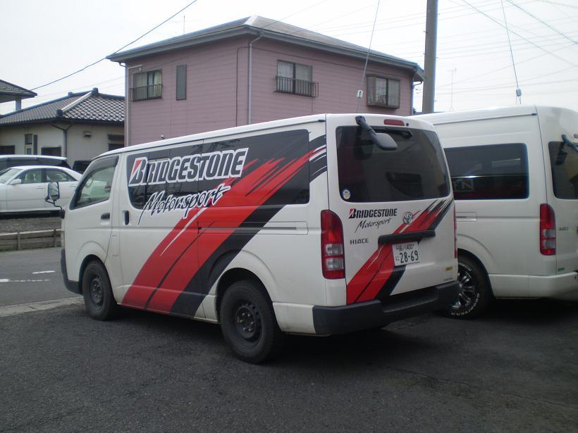 P1280250