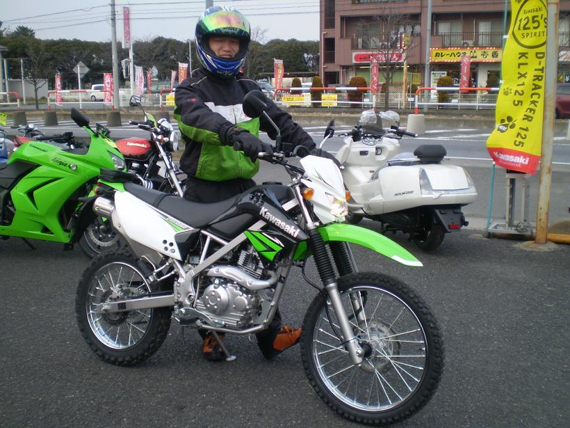 P1310007