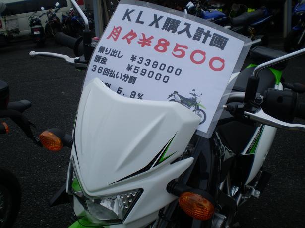 P2080006