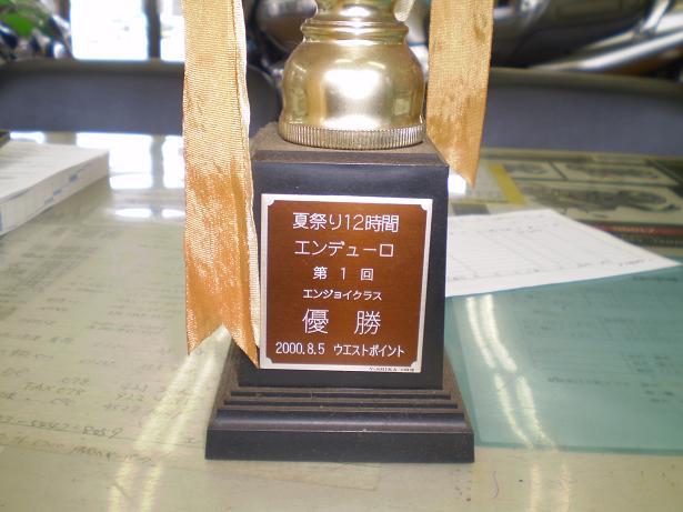 P7080122