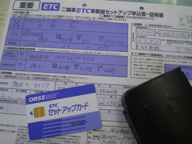 P9040014