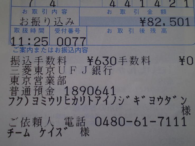 P4100007