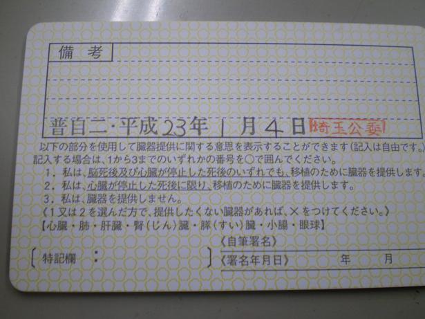 P6050058