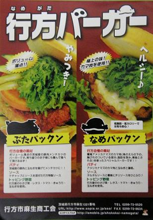 Catfish_burger5